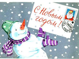 Получено первое письмо от Деда Мороза!