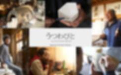 うつわびと Japanese Artisan Pottery
