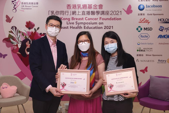 20210515 Global Grant Breast Cancer Symposium