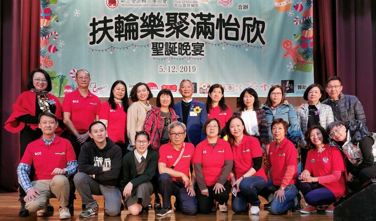 5.Dec.2019 愛心義廚晚宴