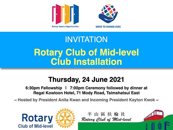 20210624 Invitation (1).png