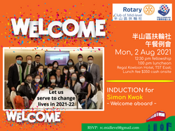 20210802 induction