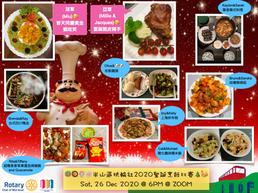 26.Dec.20220 cooking.png