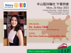 20210524 speaker Ankie Mak