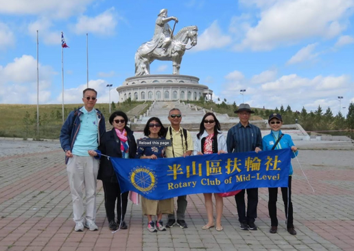 22-26.Aug.2019 District Mongolia Visit