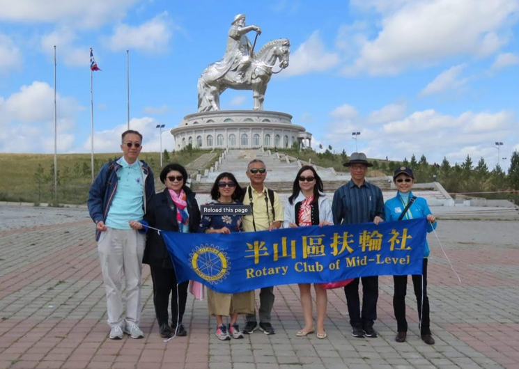 22-26.Aug.2019 District Mongolia Visit