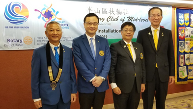 27.Jun.2019 Club Installation