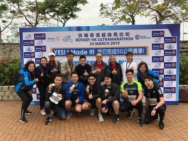 23.Mar.2019 D3450 Ultra-marathon
