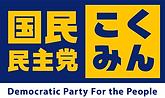 党ロゴ.png
