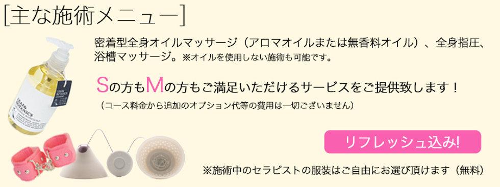 menu3_5.jpg