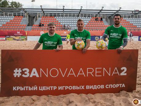 Первенство Санкт-Петербурга по пляжному футболу