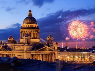 Днем Рождения любимый город!