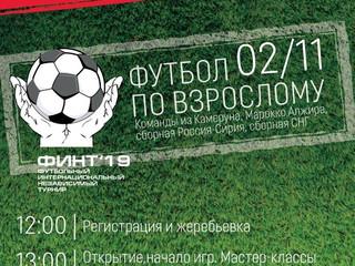 «Спорт против наркотиков»