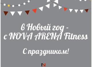 Новый год – время сюрпризов и чудес!
