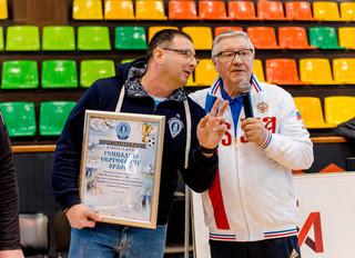 Турнир, посвящённый дню рождения Геннадия Орлова