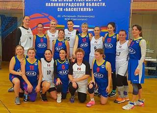 Из Калининграда с победой