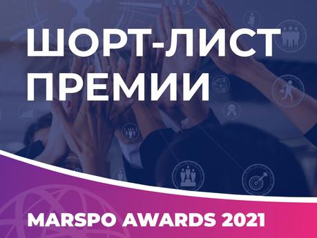 #ЗАNOVAСПОРТ ПОПАЛ В ШОРТ-ЛИСТ ПРЕМИИ MARSPO AWARDS 2021