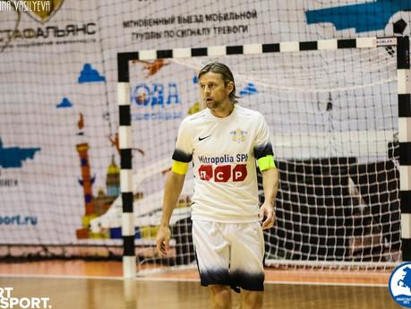 Матч мини-футбольной лиги имени Алексея Степанова