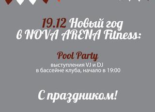 Новогодний вечер в NOVA ARENA Fitness
