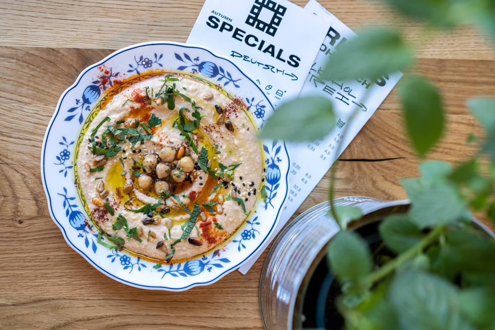 Fresh Hummus Mezze