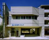 2004年4月 谷口歯科クリニック