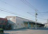 1998年2月 花王 配送センター