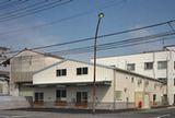 2007年7月 三谷製菓 出島工場