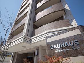 2019年3月 BAUHAUS Tenmacho No.20