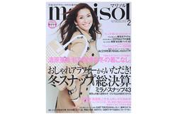 2012.1.7『Marisol』2月号