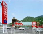 2004年3月 ウォンツ 呉広店