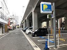 【クリア整体】東京都練馬区の整体院~腰痛・肩こり・頭痛。辛い痛みを整体で~