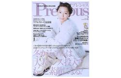 2016.1.7『Precious』2月号