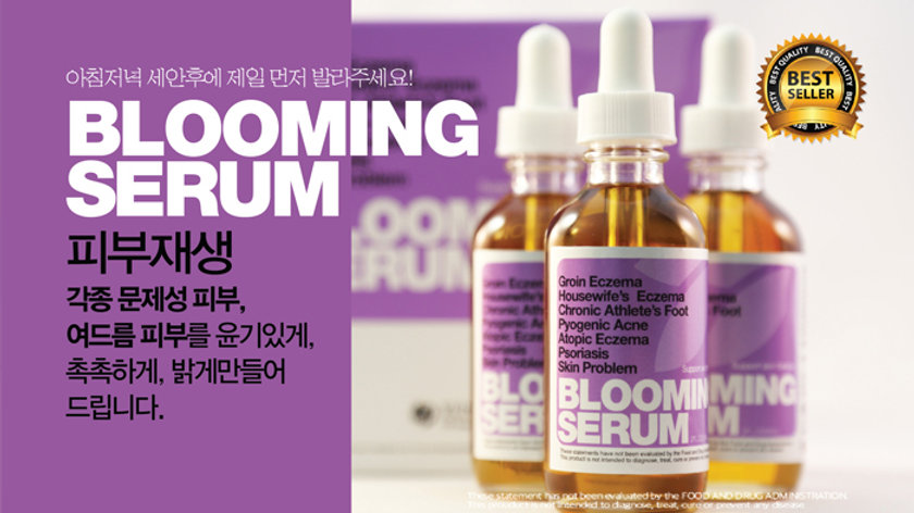 Blooming Serum