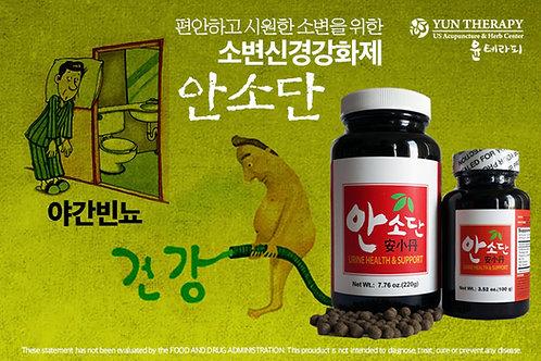 소변신경강화제 안소단