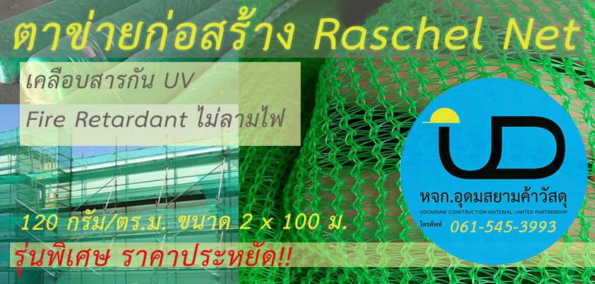 rn green120