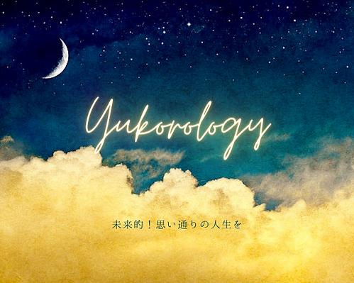 Yukorology.png