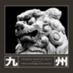 Thomas Martin Nutt, Field Recordings of Kyushu album cover