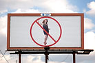 Kaechele Billboards.jpg