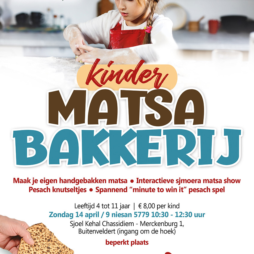 Kinder Matsa Bakkerij