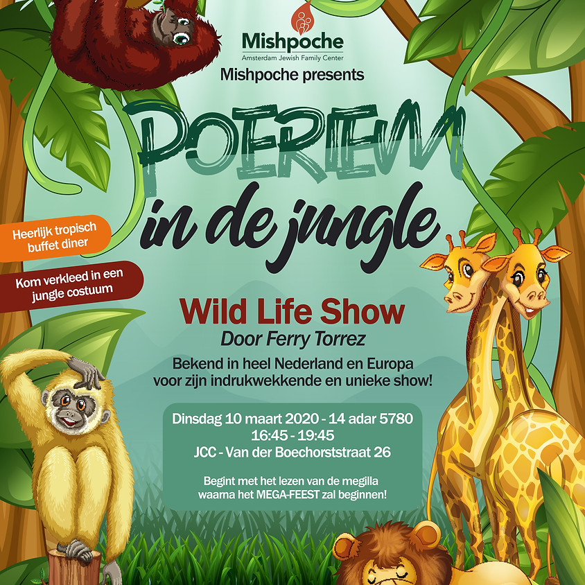Poeriem in de Jungle!