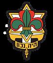 logo-Tzofim (1).png