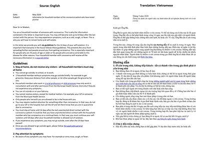 8. EN - Municipality Information Letter