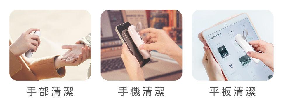 Penzo 噴守™ 乾洗手液隨身噴罐-網路內文 (13).jpg