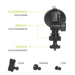 MT-W01 行車記錄器支架組_行銷用情境圖_轉曲-05