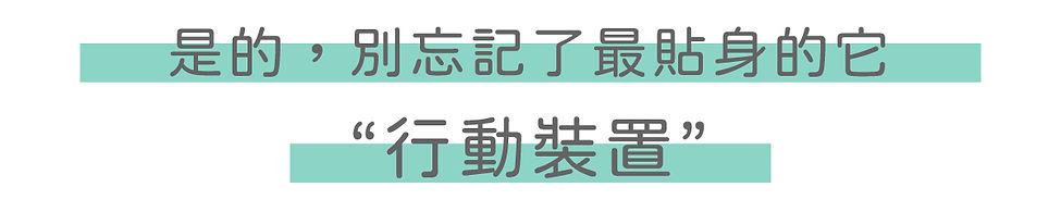 Penzo 噴守™ 乾洗手液隨身噴罐-網路內文 (4).jpg