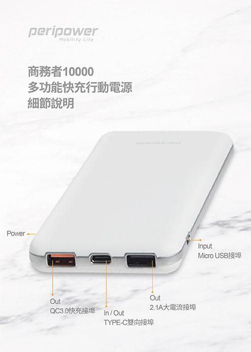 內文-6-500x700