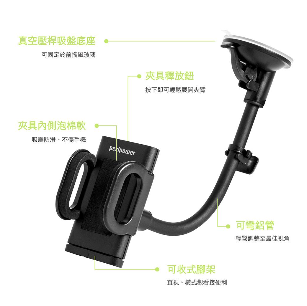 MT-W10 30cm可彎式鋁管支架_行銷用情境圖_轉曲-05-1040