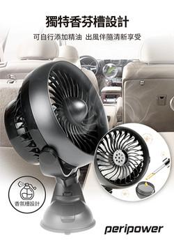 內文-03-500X700