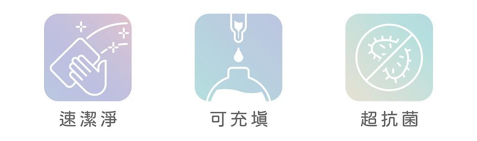 Penzo 噴守™ 乾洗手液隨身噴罐-網路內文 (9).jpg