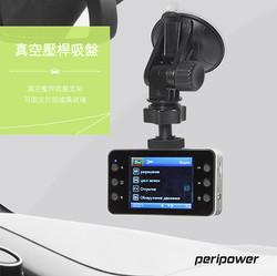 MT-W01 行車記錄器支架組_行銷用情境圖_轉曲-03